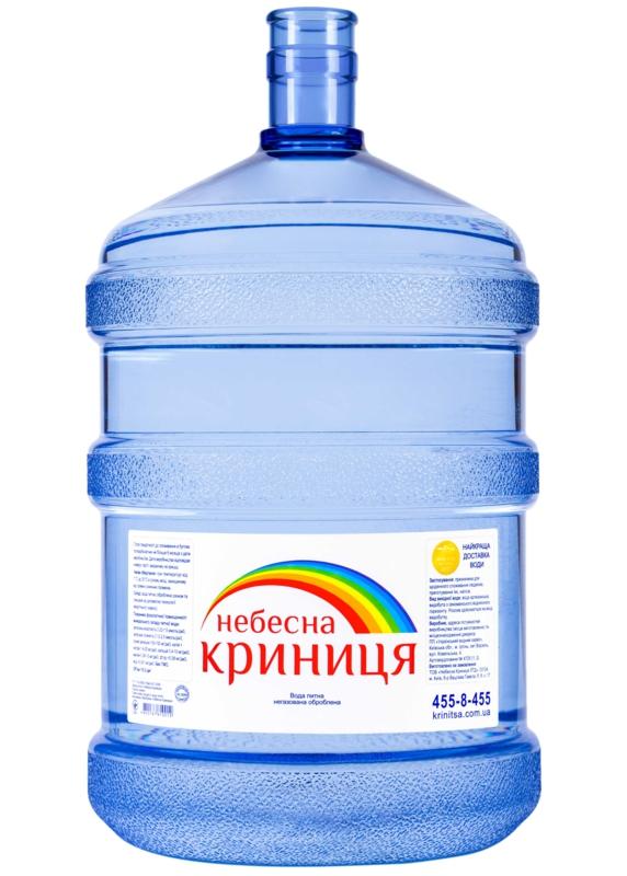 Помпа для воды - БУТЫЛЬ ПУСТОЙ 18,9 л