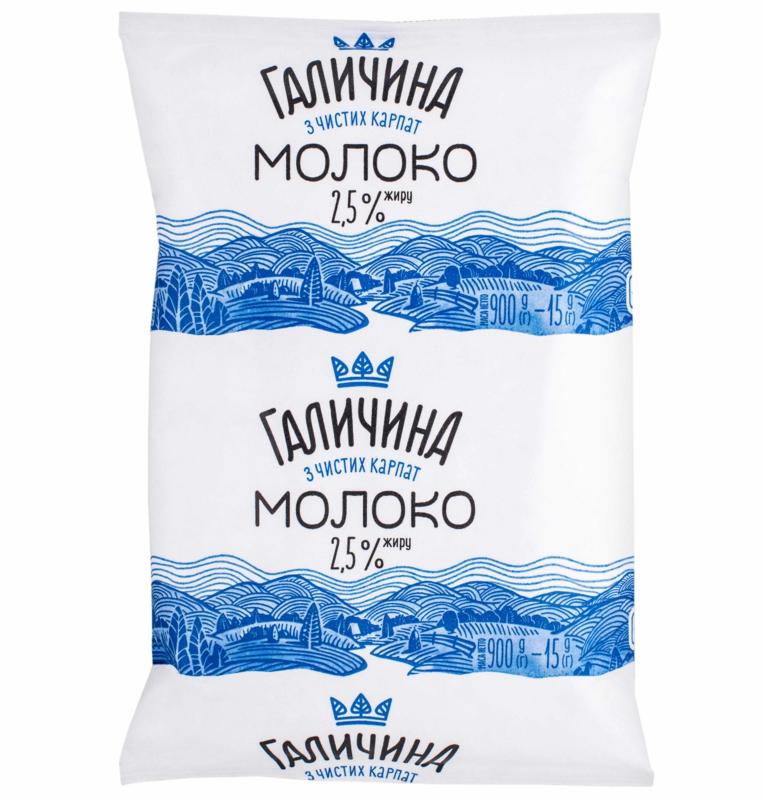 Молоко -  МОЛОКО ГАЛИЧИНА 2,5%, ТФА, 900Г (15 ШТ)