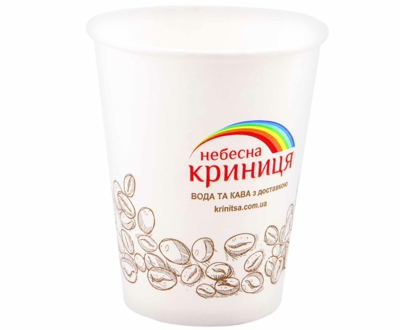 - СТАКАН ПАПЕРОВИЙ CORSICO 175 МЛ (50 ШТ)
