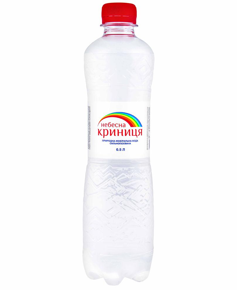 - ВОДА НЕБЕСНА КРИНИЦЯ 0,5л с газом